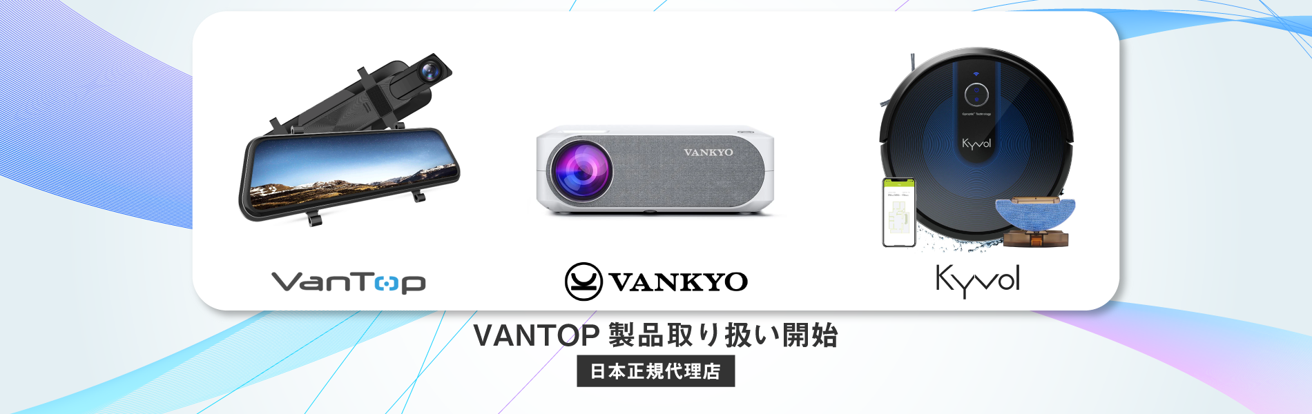 VANTOP
